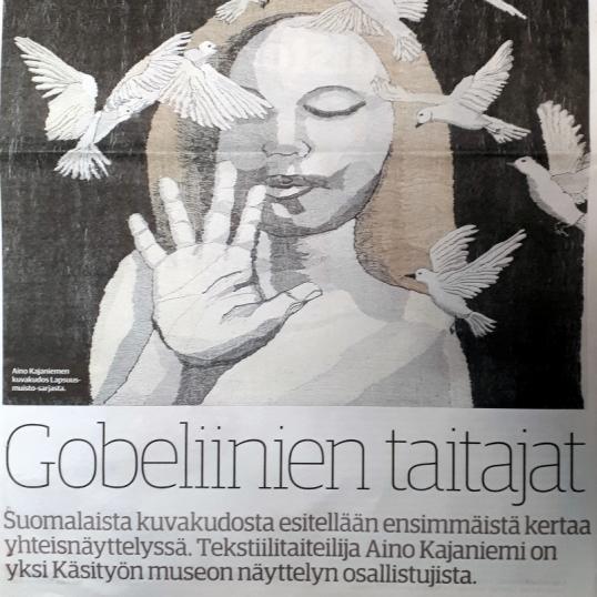 Kudottu kuva, Suomen käsityön museo, 2020